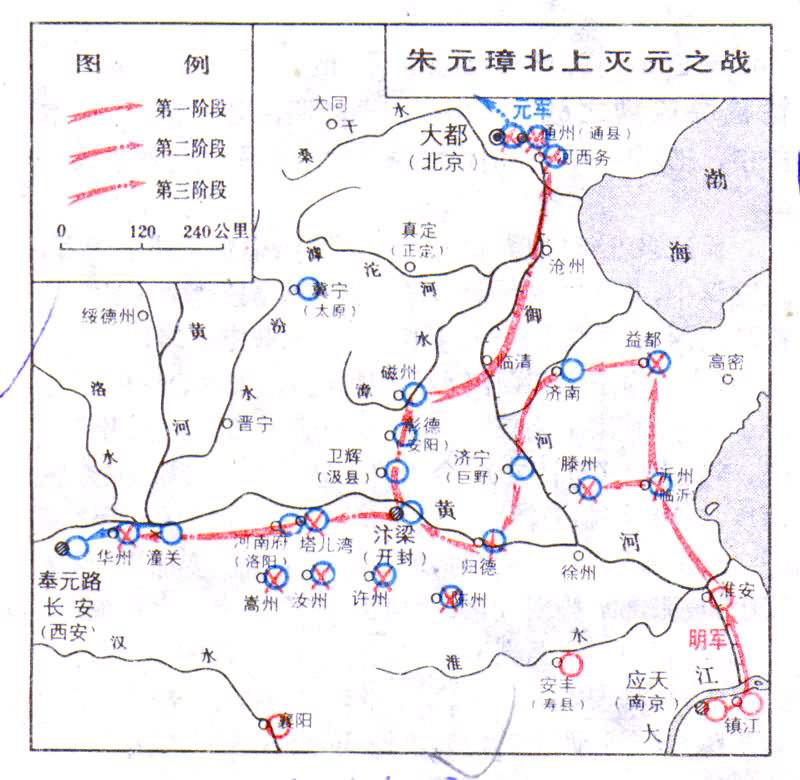 Zhuyuanzhang_02.jpg